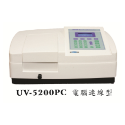 UV-5200PC分光光度計